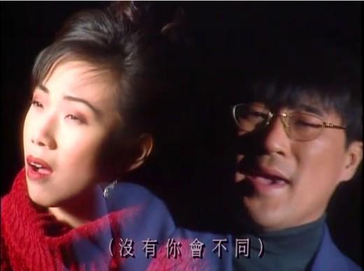 林憶蓮&李宗盛