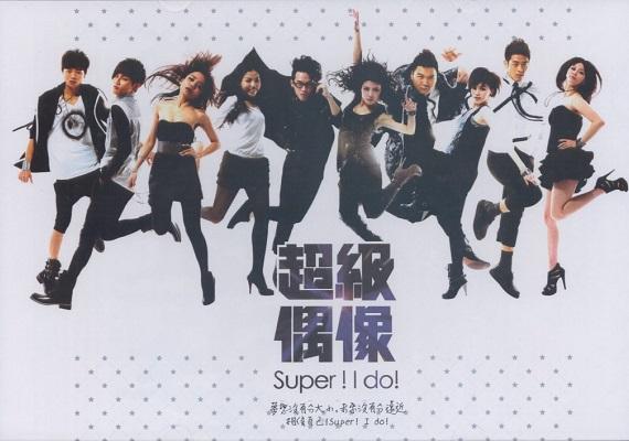 superidol01
