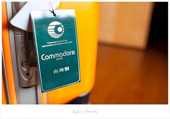 Commodore 行李箱