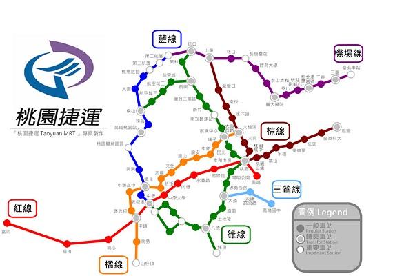 taoyuanmrt01