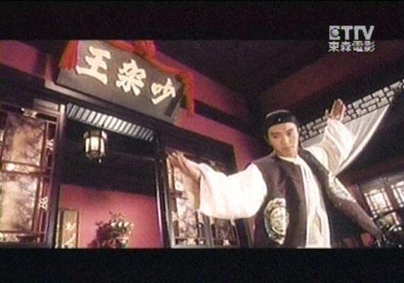 《九品芝麻官》劇照-吵架王
