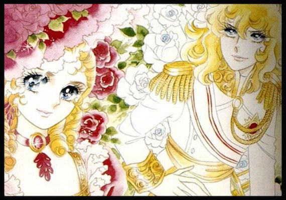 漫畫《凡爾賽玫瑰》