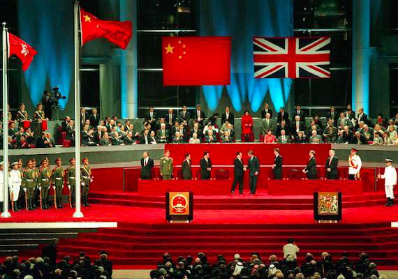 香港回歸中國