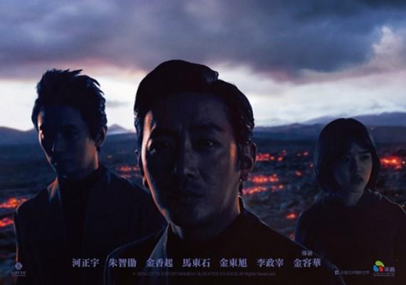 《與神同行2》電影海報