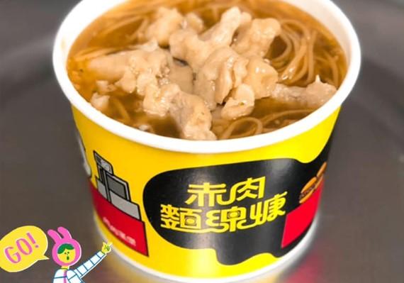 丹丹 赤肉麵線