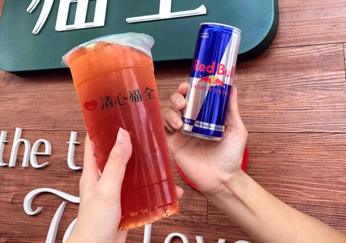 清心福全聯名Red Bull