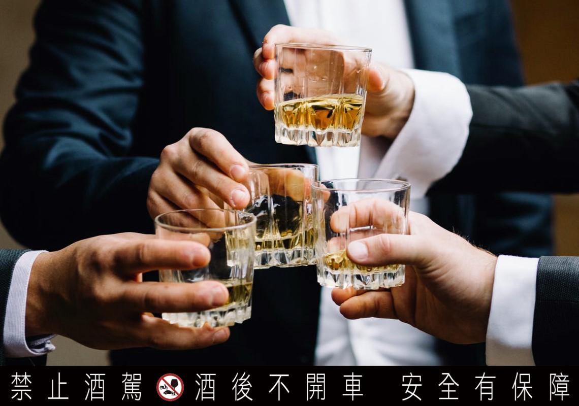 品嚐威士忌