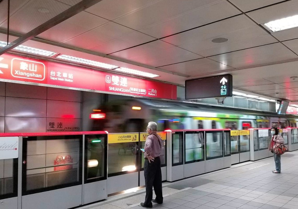 台北捷運(示意圖)