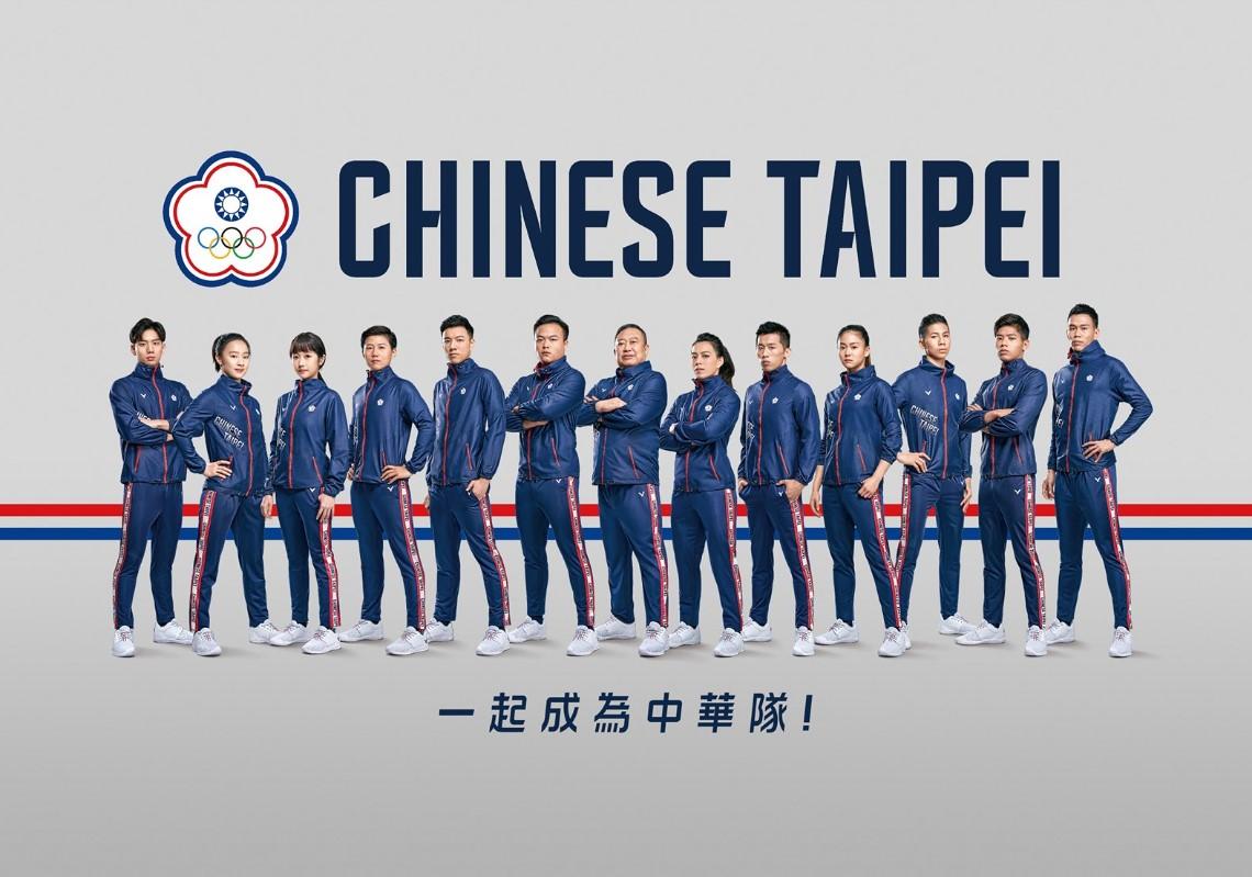 中華隊代表