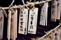 2015新年新希望!台灣人最想要的是?