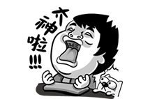 洗洗睡囉!亞洲統神十大經典語錄!