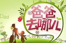 飆歌奔跑無極限!從大數據看熱門韓陸綜藝節目!