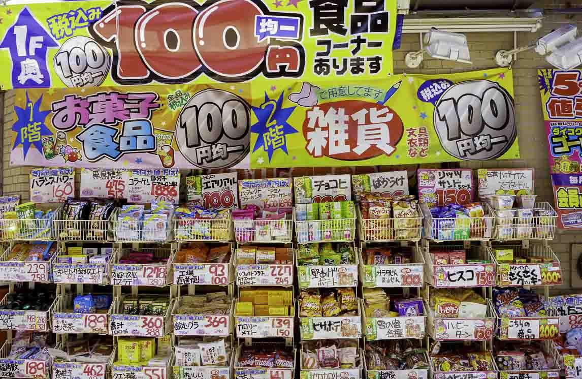 筆記拿出來!網友嚴選十大日本必敗代購清單!