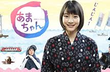 婆婆媽媽的最愛!最受歡迎的五大日本晨間劇