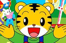 巧虎才是真男神!小朋友最愛的卡通偶像!