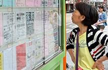 房價竟然不是最重要的!網友對大台北居住最在意的10件事