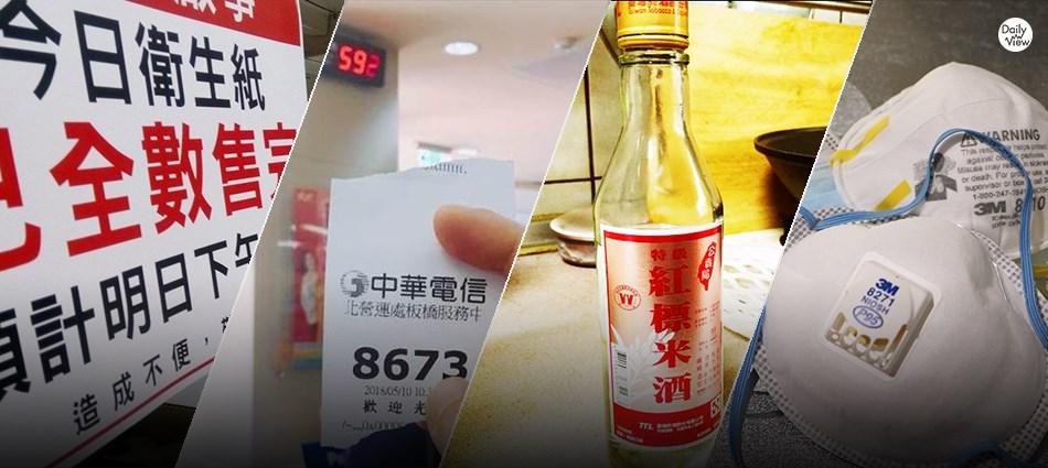 不在乎排多久只在乎499!台灣10大一窩蜂癌事件爽了誰?