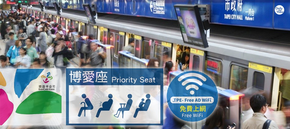 屌打國外地鐵!台北捷運十大超優品質嚇倒外國人