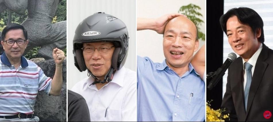 不幹政治更有才!韓國瑜榮登網友認證「被政治耽誤的自由搏擊手」