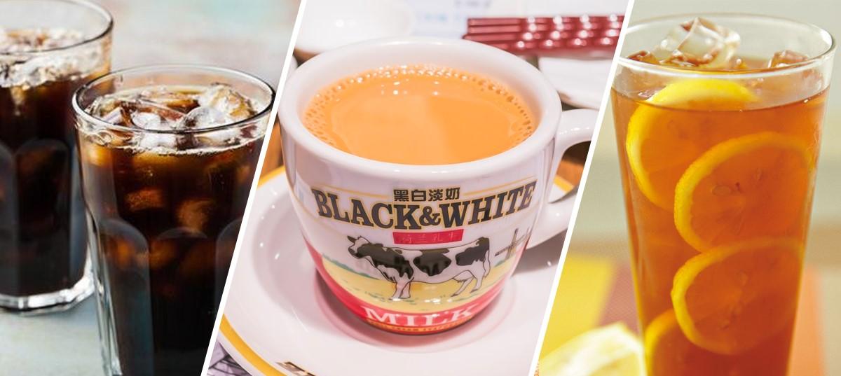 香港唔至得台茶 其實呢d先係香港最獨一無二嘅文化遺產!