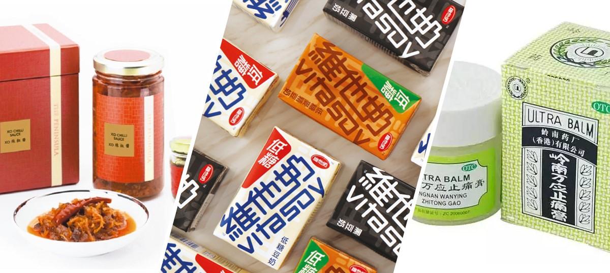 邊個話香港人嘅手信得奇華 遊客嚟香港十大必買手信 牙膏竟然有上榜?!