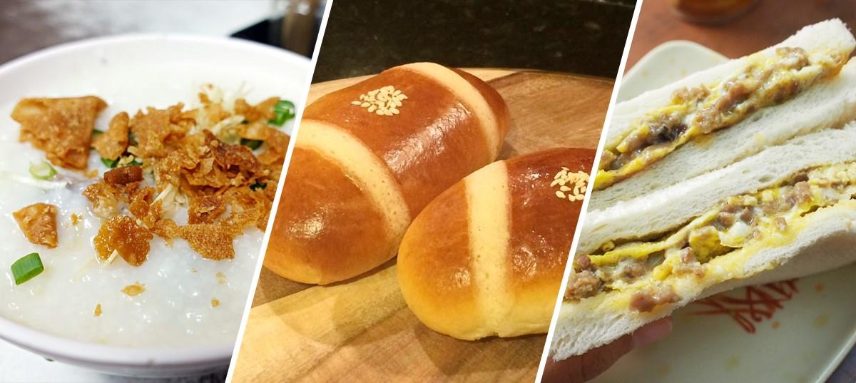 香港人生活咁急 早餐食咩先至快靚正? 呢d早餐就最深得香港人心!