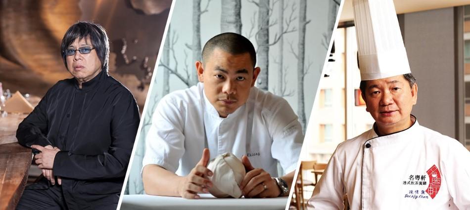 2019舌尖上的饗宴!米其林加持「台灣十大華人名廚」來了