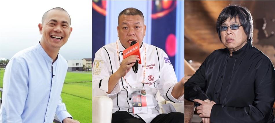 台灣2019舌尖上的饗宴!米其林加持「十大華人名廚」來了