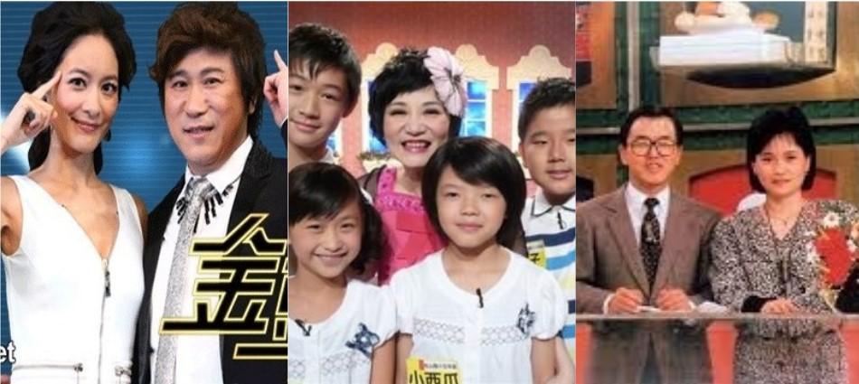小西瓜「選我選我」還記得嗎?台灣十大益智節目看電視長知識