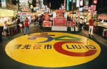 侯賽雷啊!香港人認證「來台必去」10大熱門夜市