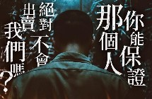 肉搏激戰、懸疑驚悚、慘到哭癱!30部熱門華語電影哪部還沒追?