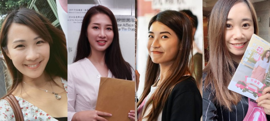 揭密香港十大區議員候選正妹!她們能為香港帶來希望嗎?
