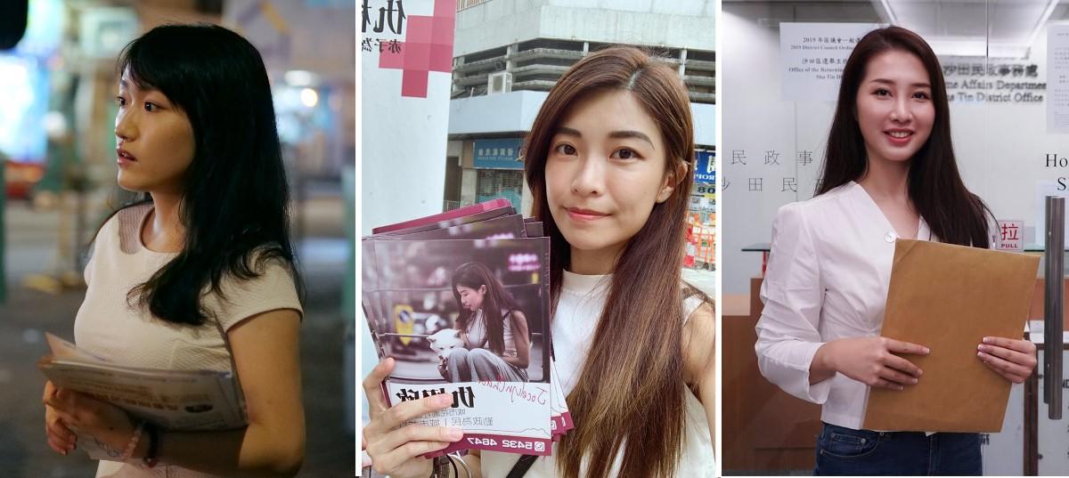 智慧與美貌並重,香港十大區議員候選美女!