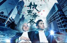 2019回顧/二十大香港劇集,邊個話香港無人煲劇?