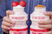 超粉紅夢幻刷爆IG!10大「少女心草莓飲」全打卡才是真懂喝