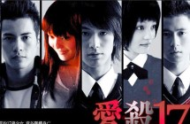 為謝安真哭死、被徐宜靜嚇死!20大經典台灣偶像劇你一定瘋過