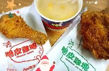 「丹丹賣皮蛋瘦肉粥」的真相!丹丹漢堡2020熱議15大菜單出爐