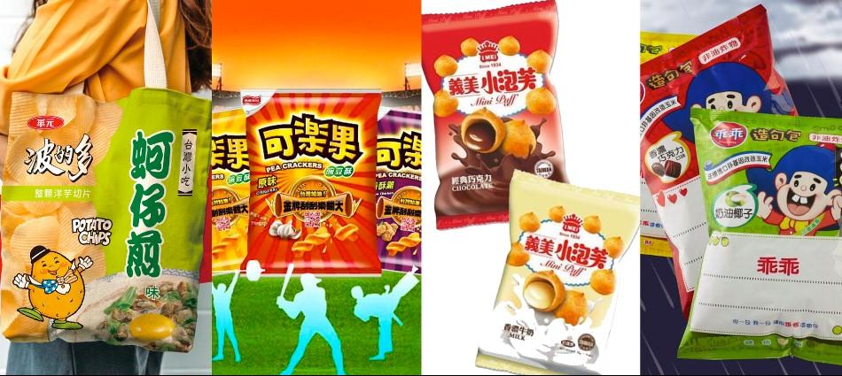吃一口彷彿看見了台灣!10大網友熱議海外思鄉袋裝零食