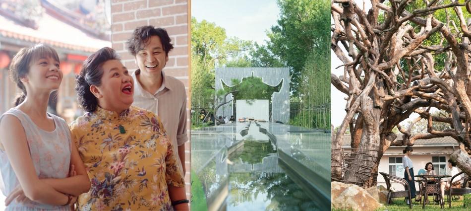 宜蘭、台南原來超級美!《我的婆婆怎麼那麼可愛》十大拍攝景點祕密大公開