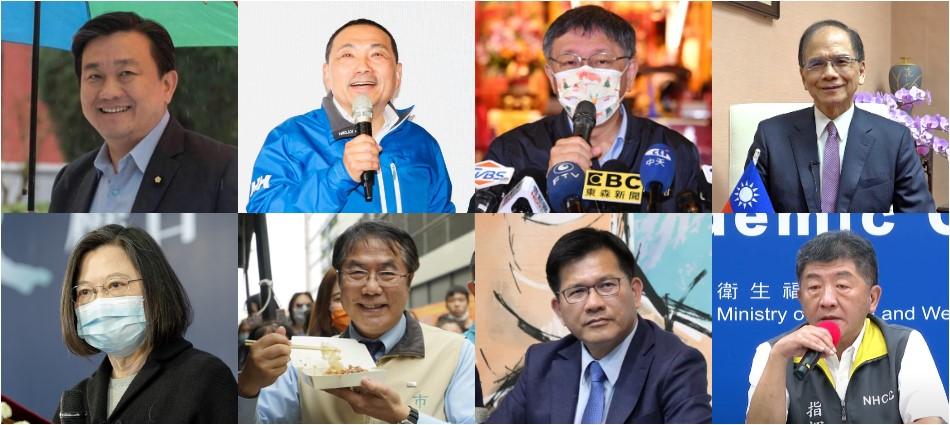 2020年度政治人物聲量排行!六都冠軍、最強藍綠立委人選揭曉