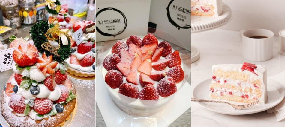 想吃草莓蛋糕快來!網友熱議大台北20間「莓好店家」快來吃爆