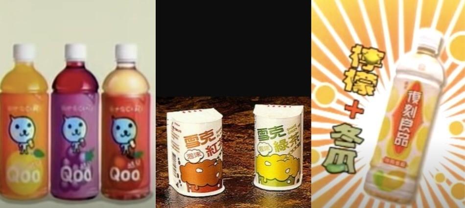 時代的眼淚!10大「在台灣消失的飲料」 有錢也不一定喝得到
