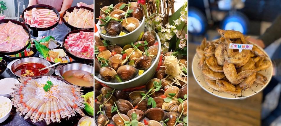 幾歲生日就送幾隻蝦、雞翅、牛奶貝!全台10大「浮誇壽星系」餐廳吃起來