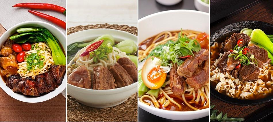 宅在家也能吃到星級美味!10大飯店即食牛肉麵料理 和牛、戰斧通通送你家