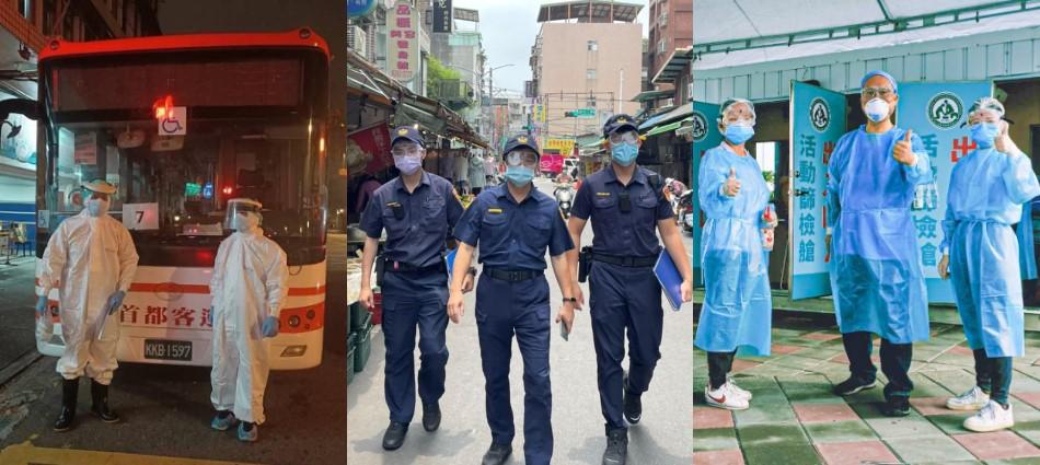 謝謝你們無私守護台灣!十大新冠肺炎疫情期間最辛苦的職業