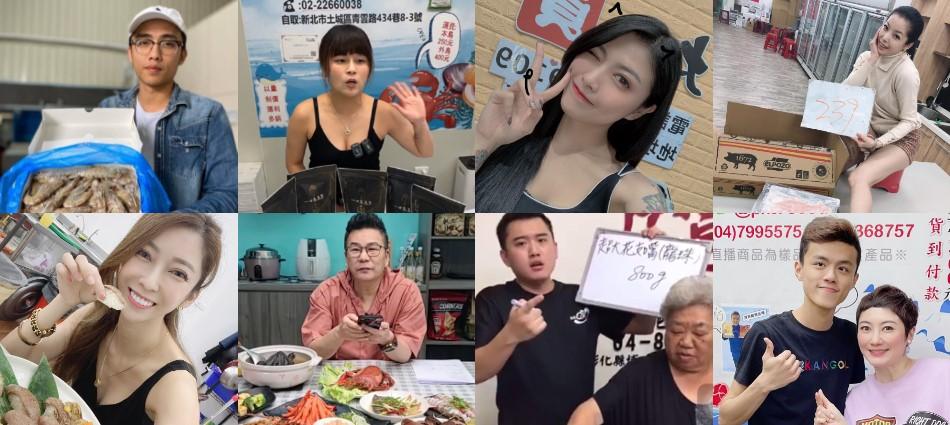 最強叫賣王是誰?15大臉書生鮮直播主 不只安親班老師丟丟妹、藝人沈玉琳也上榜