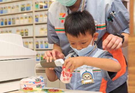 每一個孩子都值得被愛!盤點台灣十大兒童守護「天使系」企業與YouTuber
