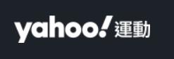 【Yahoo運動】曾有一種愛情叫小愛與小傑!福原愛、江宏傑婚變前十大聲量高峰看了心碎