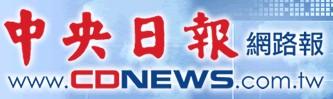 【中央日報】打工最扯十件事 性騷擾居冠