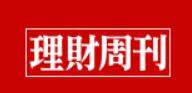 【理財周刊】小粉紅忙到爆!2021上半年印象最深刻的「乳滑」踩雷事件?